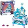 LEGO DISNEY FROZEN JOYERO CREATIVO DE ELSA 41168